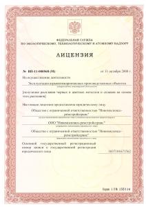VP-11-000568_1