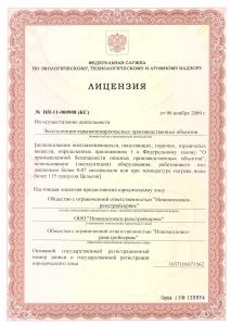 VP-11-000908_1