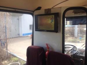 Телевизоры в автобусах